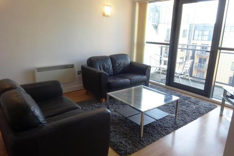 2 bedroom flat to rent - West One Central, Fitwilliam Street