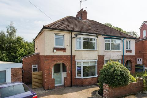 3 bedroom semi-detached house for sale - Greencliffe Drive, York, YO30