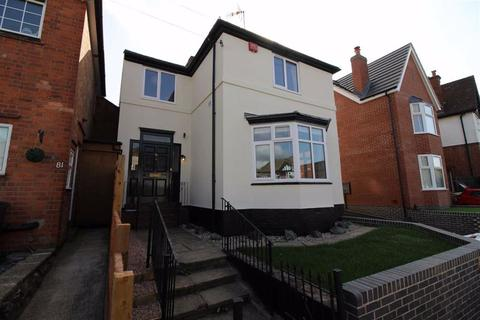 4 bedroom detached house for sale - Westcotes Drive, Leicester