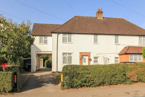 3 bedroom semi-detached house for sale - Wigginton