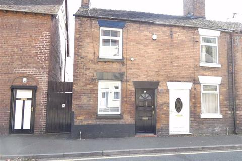 1 bedroom terraced house for sale - 38, Queen Street, Cheadle