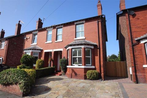 3 bedroom semi-detached house for sale - Chapel Lane, Wilmslow