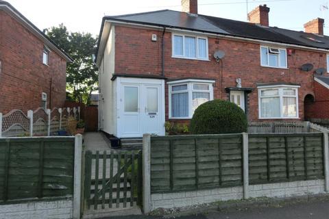 2 bedroom end of terrace house for sale - Gospel Lane, Acocks Green, Birmingham