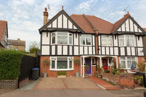 4 bedroom semi-detached house for sale - St. Georges Road, Broadstairs