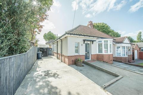 2 bedroom semi-detached bungalow for sale - Sidmouth Road, Low Fell