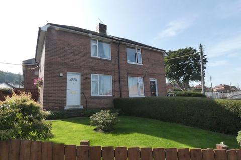 2 bedroom semi-detached house - Dale Court, Hexham, Northumberland, NE46 1DX