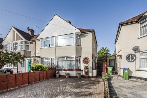 2 bedroom end of terrace house for sale - Penshurst Avenue Sidcup DA15
