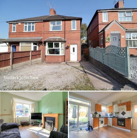 2 bedroom semi-detached house for sale - Whieldon Road, Stoke-On-Trent, ST4 4JD