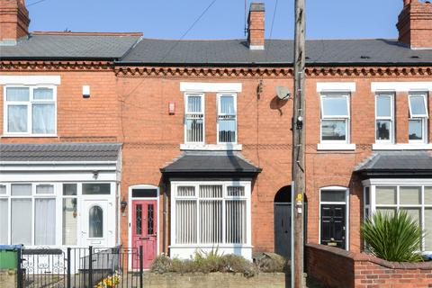 2 bedroom terraced house for sale - Loxley Road, Bearwood, West Midlands, B67