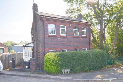 3 bedroom detached house for sale - Lifford Lane, Birmingham, West Midlands, B30