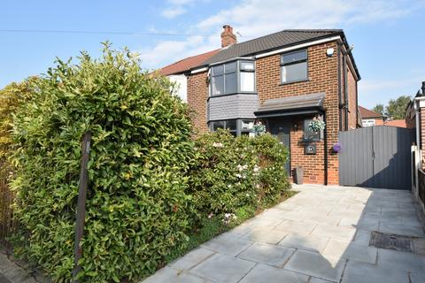 3 bedroom semi-detached house for sale - Merwell Road, Flixton, M41