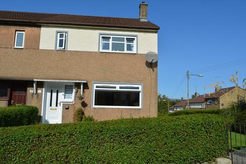 3 bedroom end of terrace house for sale - 107 Sunnyside Drive, GLASGOW, G15 6QU