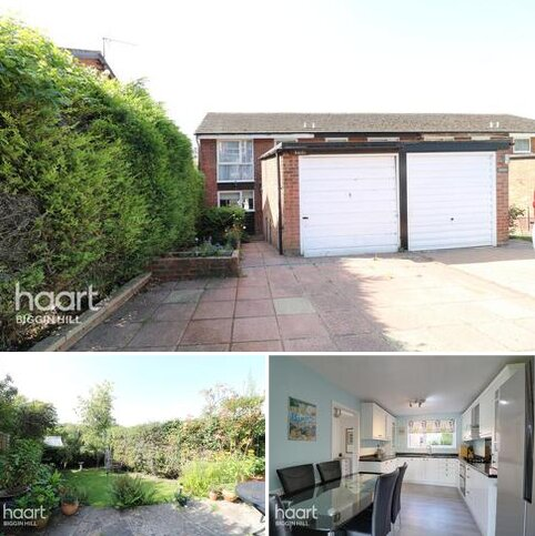 3 bedroom end of terrace house for sale - Sunningvale Avenue, Biggin Hill
