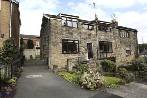 4 bedroom semi-detached house for sale - Old Road, Ashton-under-Lyne, Greater Manchester, OL6