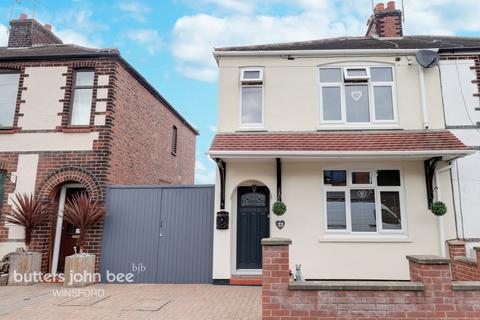 2 bedroom semi-detached house for sale - Garfit Street, Middlewich