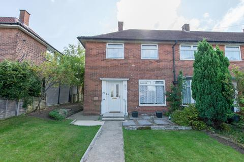2 bedroom end of terrace house for sale - Brackenwood Drive, Leeds, LS8