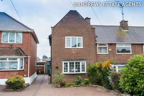2 bedroom end of terrace house for sale - Tyndale Crescent, Great Barr, BIRMINGHAM