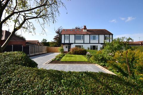 4 bedroom semi-detached house for sale - Chester Road, Hazel Grove, Stockport SK7 6HF