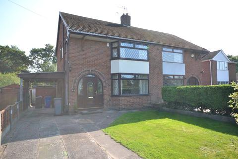 3 bedroom semi-detached house to rent - Atherstone Road, Trentham