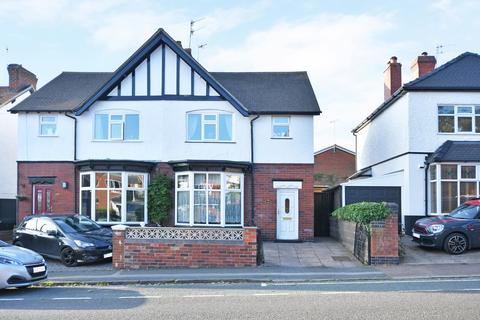 3 bedroom semi-detached house for sale - Milehouse Lane, Newcastle