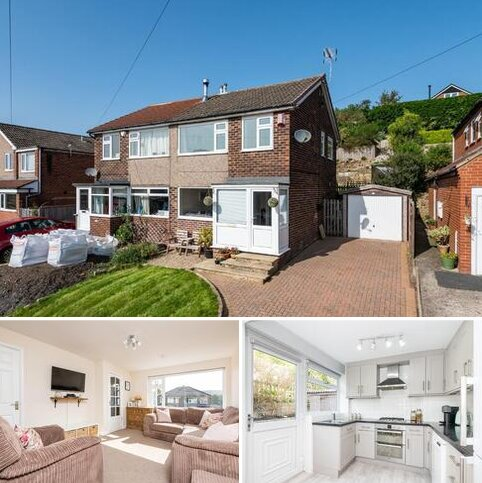 3 bedroom semi-detached house for sale - The Gills, Otley