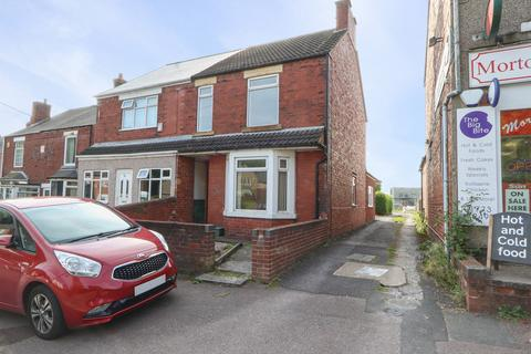 2 bedroom semi-detached house for sale - Main Road, Morton