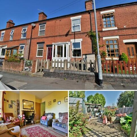 2 bedroom terraced house for sale - Woods Lane, Stapenhill