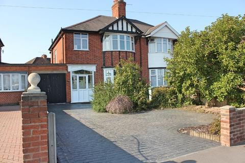 3 bedroom semi-detached house for sale - Narborough Road South, Leicester