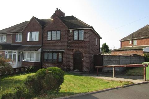 3 bedroom semi-detached house to rent - Gainsborough Crescent, Great Barr, B43