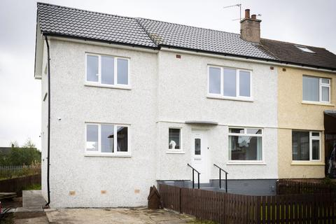 3 bedroom semi-detached house to rent - Park Road, Bishopbriggs