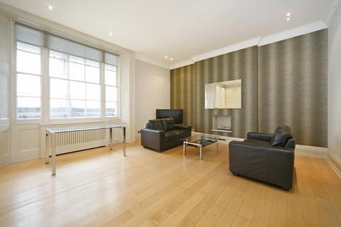 2 bedroom apartment to rent - Eaton Place, Belgravia, London, Uk, SW1X