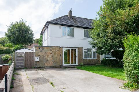3 bedroom semi-detached house for sale - Raynel Green, Leeds, LS16