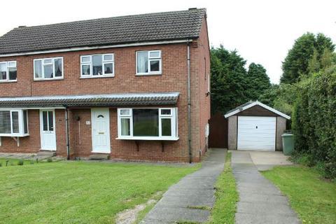 3 bedroom semi-detached house for sale - Elmhurst Avenue, Broadmeadows, South Normanton, Alfreton
