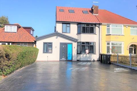5 bedroom semi-detached house for sale - 5 Bedroom Semi Detached House , Dudding Road, Wolverhampton