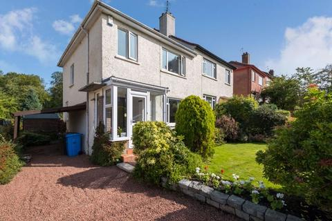 3 bedroom semi-detached house for sale - Forres Avenue, Giffnock, G46 6LE