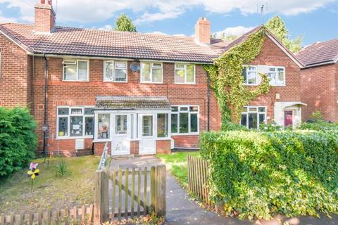 2 bedroom terraced house for sale - Alwold Road, Birmingham, B29 5JR - Two bed mid terrace