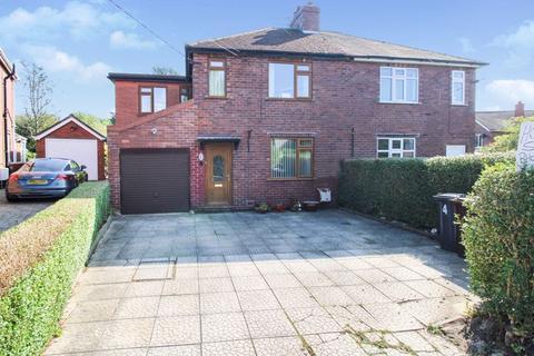 3 bedroom semi-detached house for sale - Woodlands Avenue, Cheddleton, Staffordshire, ST13