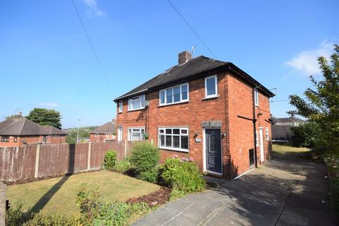 2 bedroom semi-detached house for sale - Pennyfields Road, Newchapel, Stoke-On-Trent