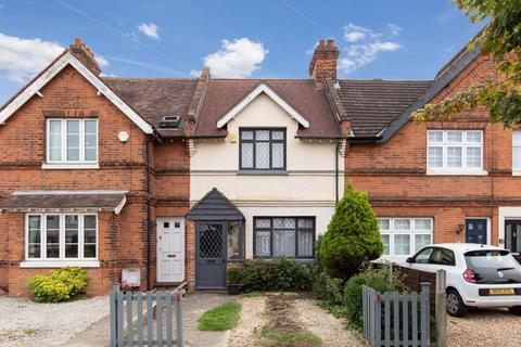 3 bedroom terraced house for sale - Blackbrook Lane, Bickley, Bromley