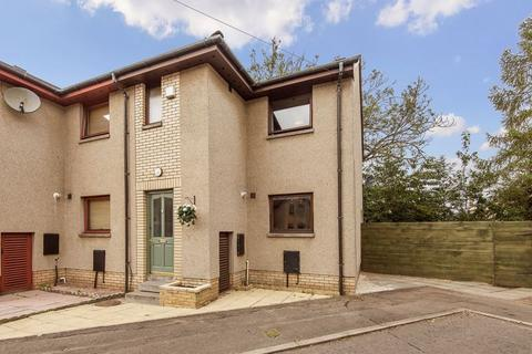 2 bedroom terraced house for sale - Walkers Mill, Dundee