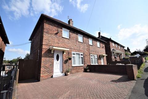 2 bedroom semi-detached house for sale - Piggott Grove, Bucknall, Stoke-On-Trent