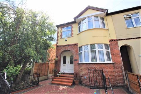 3 bedroom semi-detached house for sale - Honeywall, Penkhull, Stoke-On-Trent
