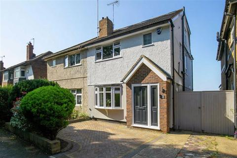 4 bedroom semi-detached house for sale - Epping Glade, Chingford