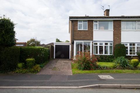 3 bedroom semi-detached house for sale - Ravenhill Drive, Codsall, WOLVERHAMPTON, WV8