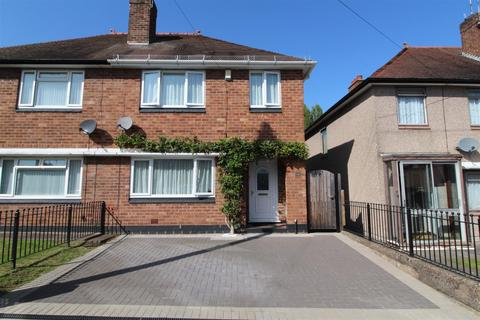 3 bedroom semi-detached house for sale - Houldsworth Crescent, Holbrooks, Coventry
