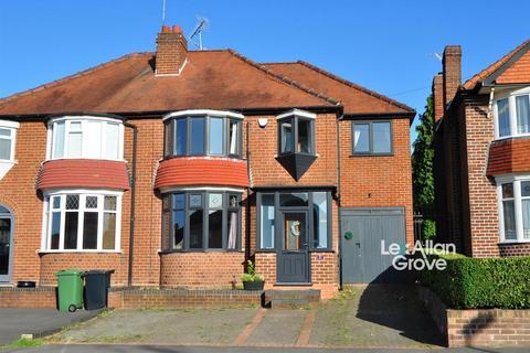 4 bedroom semi-detached house for sale - Witley Avenue, Halesowen