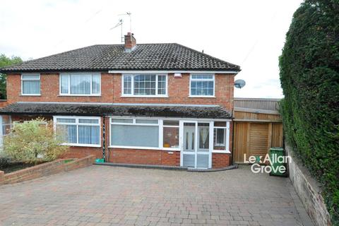 3 bedroom semi-detached house for sale - Quarry Lane, Halesowen