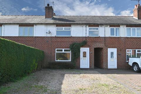 3 bedroom terraced house for sale - Chapel Green, Doveridge, Ashbourne