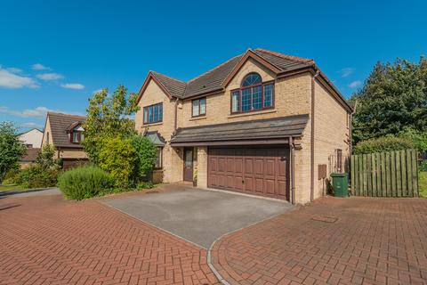 5 bedroom detached house for sale - Beeden Close, Thrybergh, Rotherham