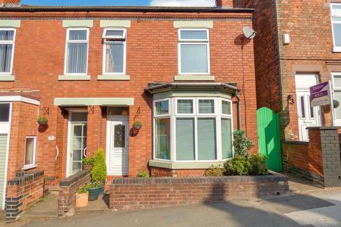 3 bedroom semi-detached house for sale - Brookhill Street, Stapleford, Nottingham